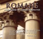 romans_dvd